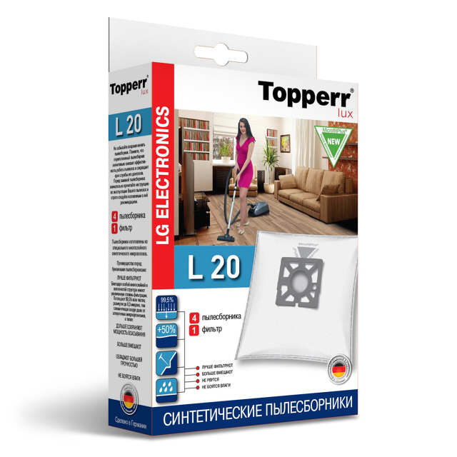 пылесборники TOPPERR L 20 2,3л