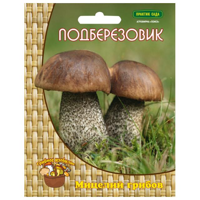 мицелий грибов Подберезовик 60мл цена 2017