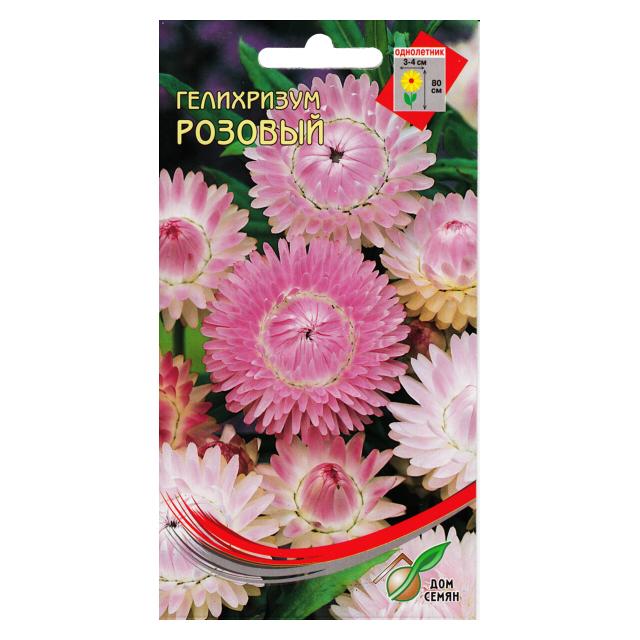 семена гелихризум монстроза розовый 190шт семена колокольчик симфония розовый 180шт