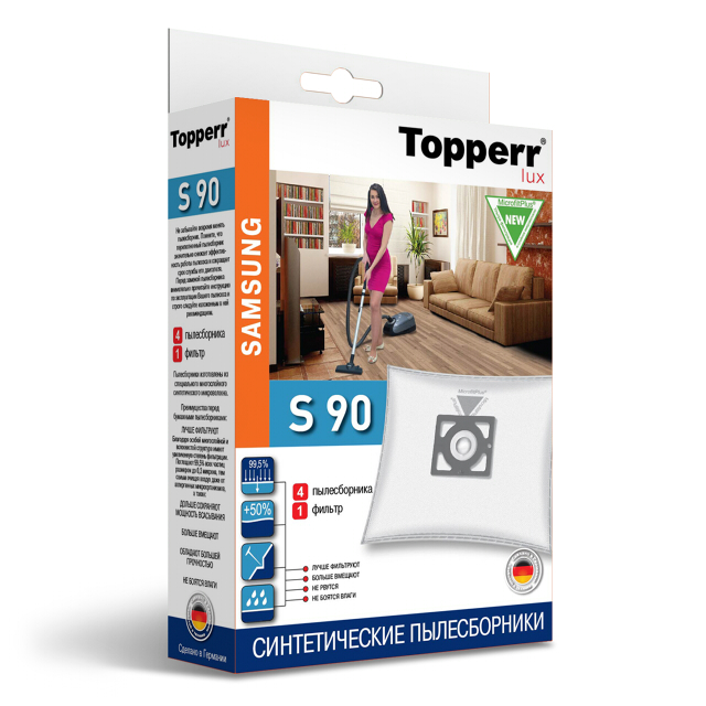 пылесборники TOPPERR S 90 3,4л