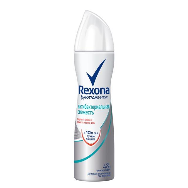 дезодорант REXONA Антибактериальная свежесть 150мл аэрозоль дезодорант rexona антибактериальная свежесть 50мл шарик
