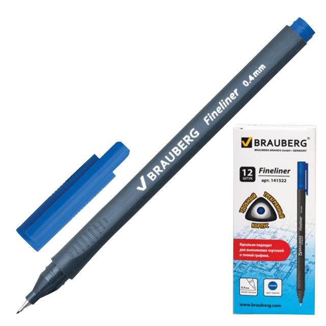 цены ручка капиллярная Brauberg Carbon синяя 0,4мм трехгранная