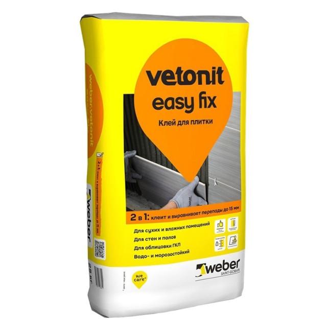 Фото - клей д/керам.плитки WEBER Vetonit Easy Fix 25кг, арт.тов-043527 штукатурка цементная weber vetonit тт40 универсальная 25 кг