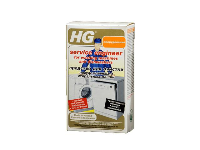 средство чистящее HG для посудомоечных, стиральных машин 162мл