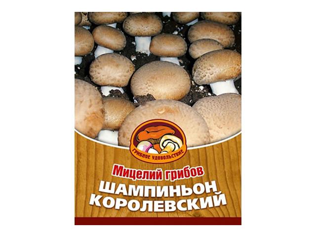 мицелий грибов Шампиньон королевский 60мл