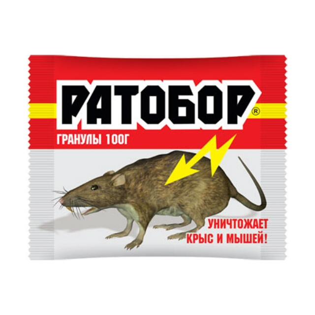 средство защитное РАТОБОР гранулы 100г от крыс и мышей царство крыс