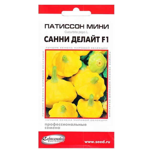 семена патиссон сани делайт 5шт семена бегония попурри крупноцвет клубневая смесь 5шт