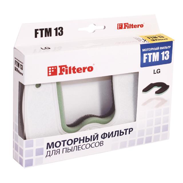 фильтр FILTERO FTM 13 LGE моторный