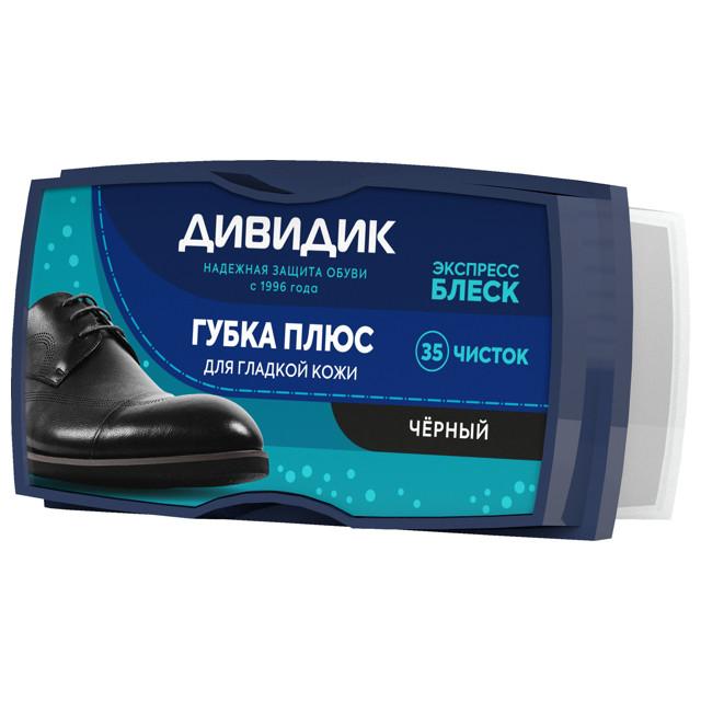 губка для обуви ДИВИДИК Плюс, черная, для гладкой кожи губка для обуви дивидик плюс бесцветная для гладкой кожи