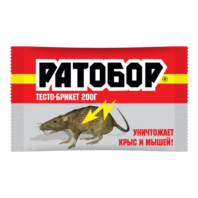 средство от крыс и мышей РАТОБОР тесто-брикет 200г средство от крыс ультразвук отзывы