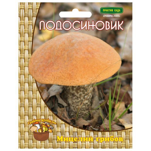 мицелий грибов Подосиновик 60мл цена 2017