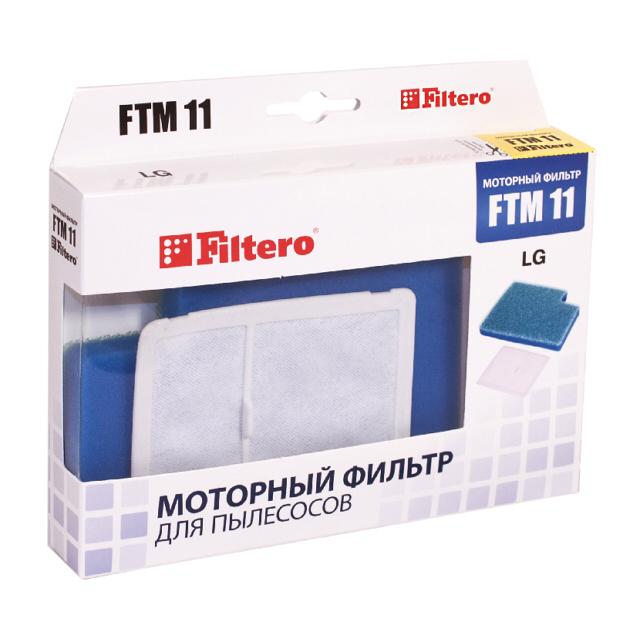фильтр FILTERO FTM 11 LGE моторный
