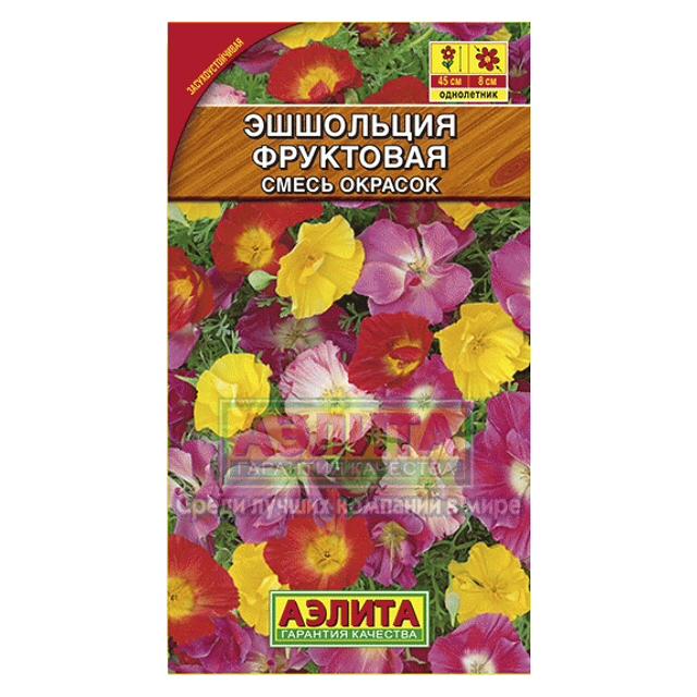 семена Эшшольция Фруктовая смесь окрасок 0,2г скатерть фруктовая палитра р 120х145