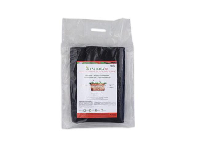 материал нетканый Гео 90 УФ 0,8х12м 9,6м2