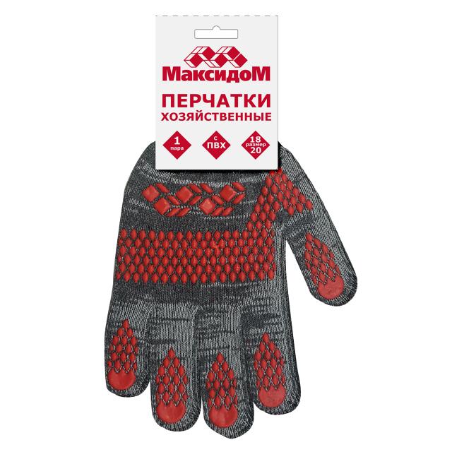 перчатки Максидом с ПВХ серые
