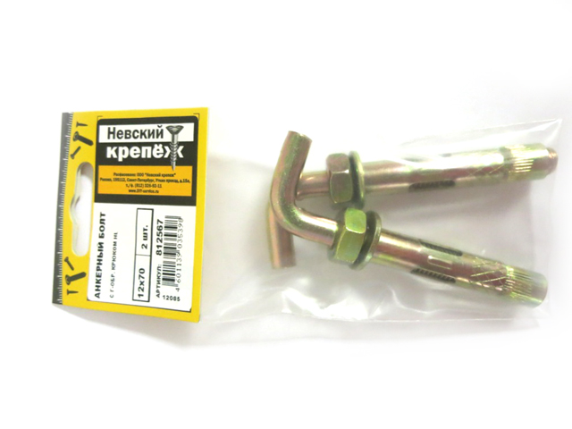 анкер-болт L-образный HL 12x70 мм, 2 шт