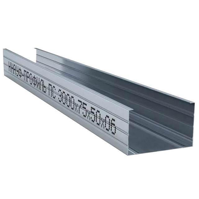 профиль стоечный 75х50 мм 3 м 0,6 мм КНАУФ профиль стоечный стандарт 50х50 мм 4 м 0 50 мм