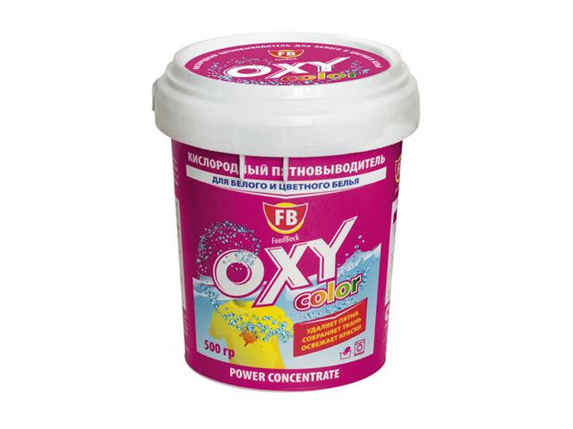 пятновыводитель FB Oxy-Color 500г д/цвет.белья