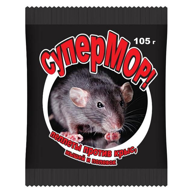 средство от крыс и мышей Супемор пеллеты 105г средство от крыс ультразвук отзывы
