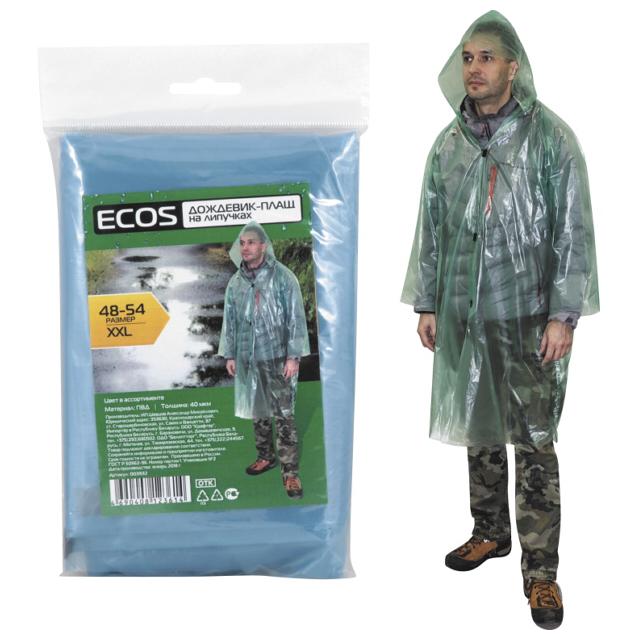 цена на дождевик-плащ ECOS на липучках р-р 48-54 ПВД