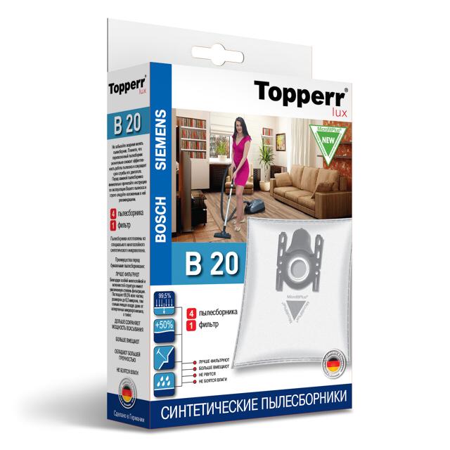 пылесборники TOPPERR В 20 3,2л