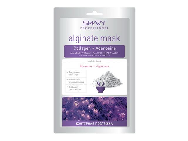маска д/лица SHARY Коллаген+Аденозин 28г. моделирующая альгинатная д р брандт коллаген бустер