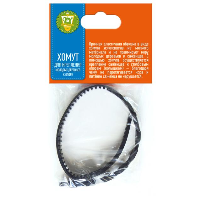 хомут для крепления молодых деревьев к опоре пластик соединители для опор garden show диаметр 11 мм 10 шт