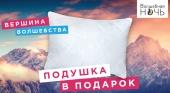 Промокод Максидом