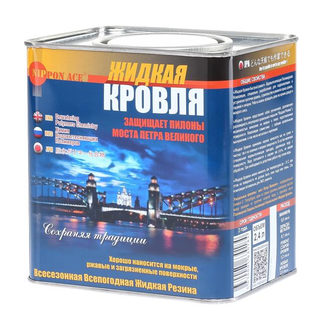 мастика NIP Ponace Жидкая кровля полимерная водовытесняющая 2,4л, арт.n30184