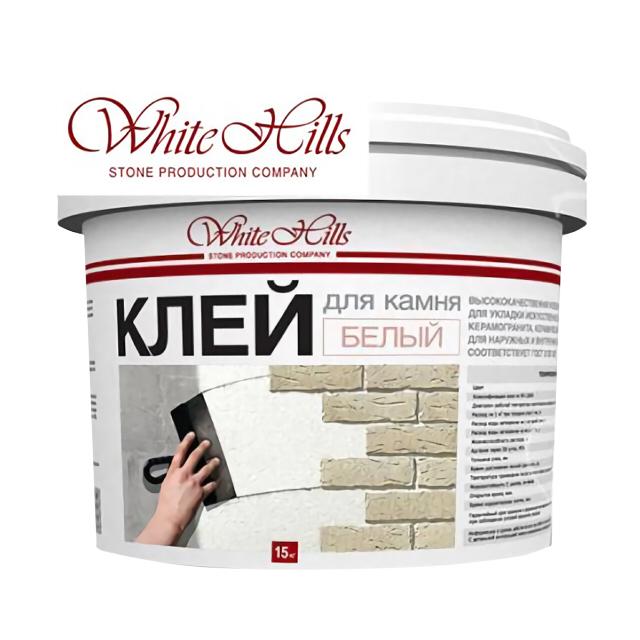 клей цементный WHITE HILLS Экстра Белый (ведро, 15 кг)