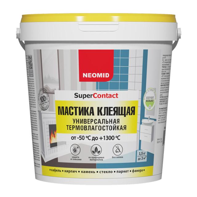 мастика клеящая NEOMID supercontact 1,5 кг, арт.451443