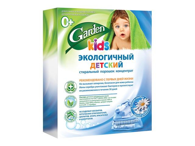 цена порошок стир. GARDEN Kids детский с ароматом ромашки и ионами серебра 400г