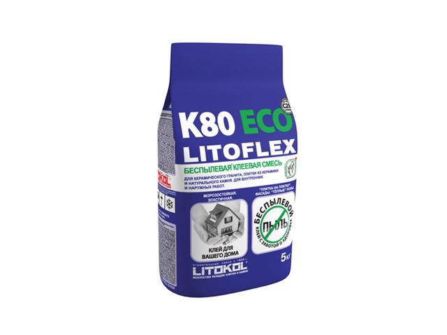 клей для керам. плитки LITOKOL LITOFLEX K80 ECO 5кг, арт.K80 ECO/5