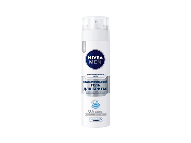 Фото - гель для бритья NIVEA Восстанавливающий: Для чувствствительной кожи 200 мл гель для бритья для чувствительной кожи восстанавливающий nivea 200 мл