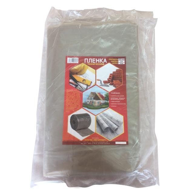 пленка п/э техническая 100мкм 1,5м рукав, 10м unipak лён в п э упаковке коса 100 г