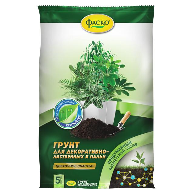 Фото - почвогрунт для декоративно-лиственных ФАСКО 5л почвогрунт промикс яркий цвет 5л