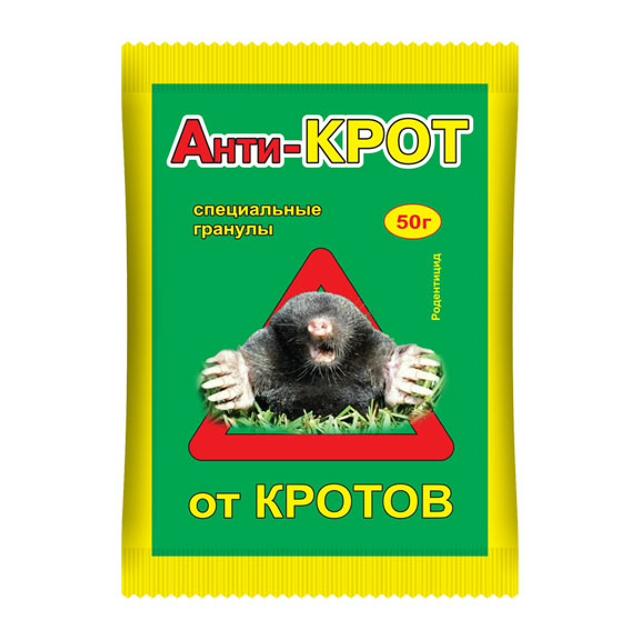 Фото - средство от кротов Анти-крот 50г контрактубекс анти ред гель 20 г