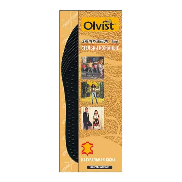 стельки OLVIST Leather Carbon всесезонные кожа безразмерные