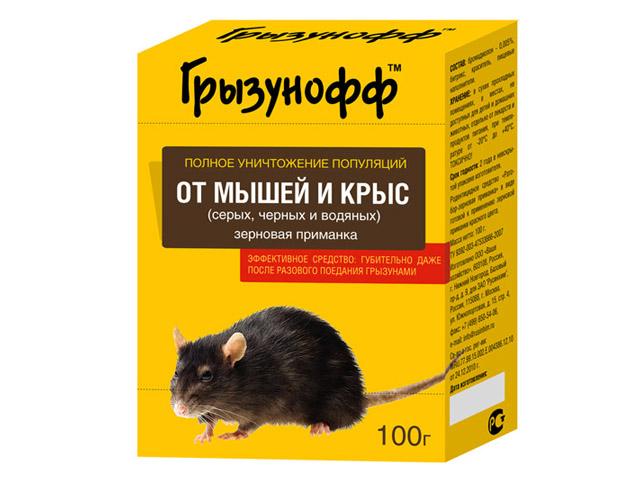 средство от крыс и мышей Грызунофф зерновая приманка 100г средство защиты грызунофф оффлайн зерновая приманка 100g gr10360021