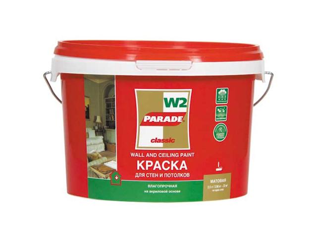 краска вододисп. PARADE W-2 2,5л Бел. мат. цены онлайн