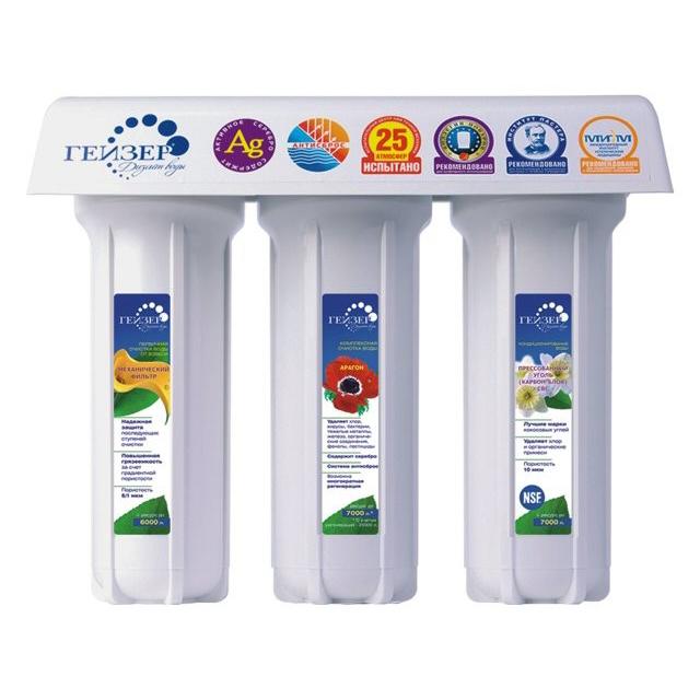фильтр проточный стационарный ГЕЙЗЕР-3ИВ-С Люкс для жесткой воды
