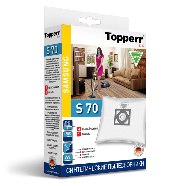 пылесборники TOPPERR S 70 3,4л