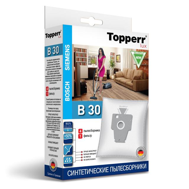 пылесборники TOPPERR В 30 5л