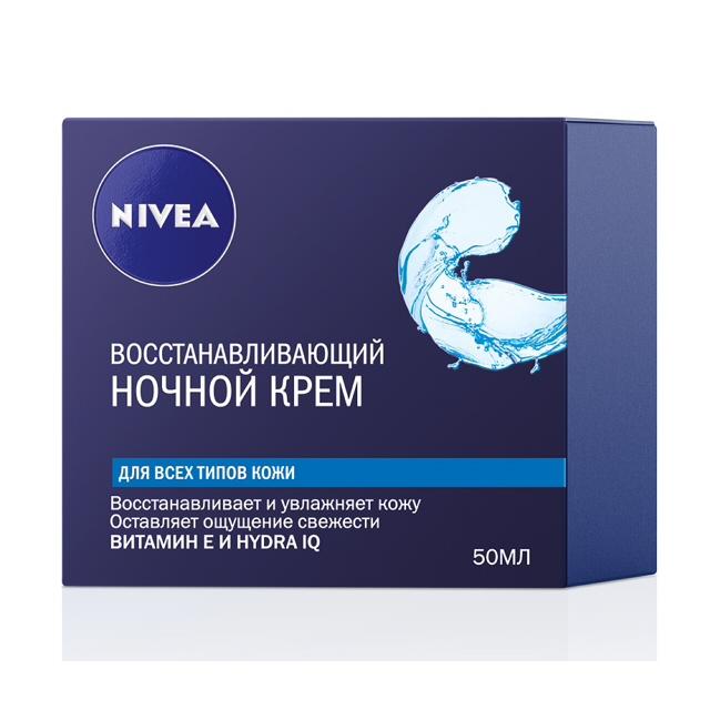 крем для лица NIVEA Aqua Effect восстанавливающий ночной 50мл