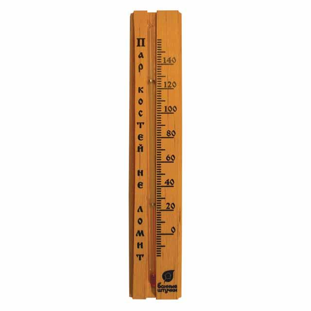 термометр для бани С легким паром! 21x4x1,5 см