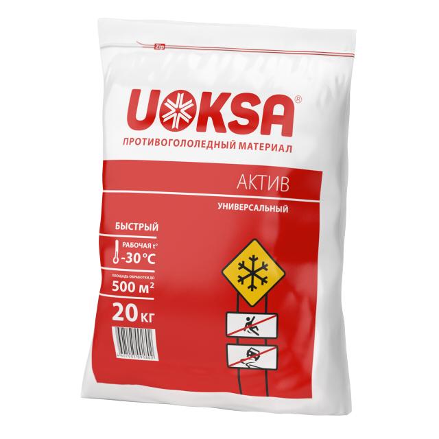 материал противогололедный UOKSA АКТИВ до -30 20кг