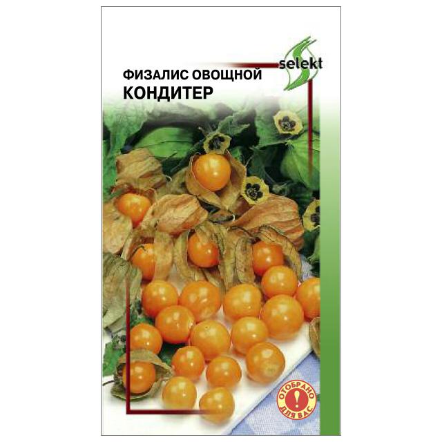 семена Физалис Кондитер 240шт