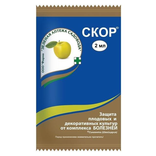 средство защиты растений Скор 2мл препарат для защиты растений ваше хозяйство биокилл от вредителей 50 мл