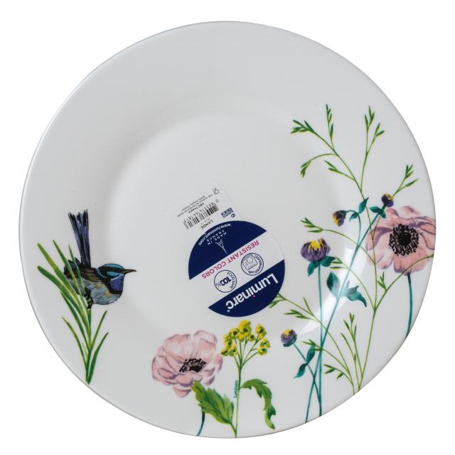 цены на тарелка LUMINARC Ланде 28см обеденная стекло  в интернет-магазинах