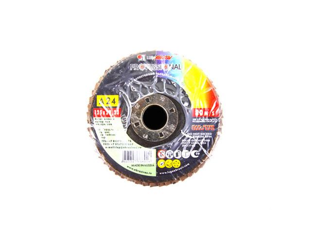 круг лепестковый, 125х22 мм, Р24 (63), LUGA